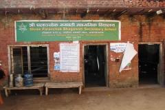 Bhagawati-School