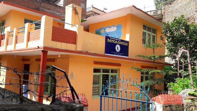 Sanga Sangai School Kathmandu Nepal CiaoNamastè